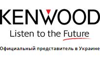 KENWOOD - ретрансляторы, радиостанции